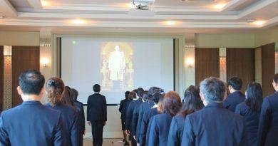 พิธีน้อมรําลึกพระมหากรุณาธิคุณ ๑๓ ตุลาคม วันคล้ายวันสวรรคต พระบาทสมเด็จพระบรมชนกาธิเบศร  มหาภูมิพลอดุลยเดชมหาราช บรมนาถบพิตร  (รัชกาลที่ ๙)